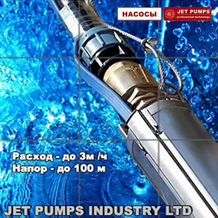 "Насос скважинный 4"" Jet Pumps QJ 3-80 1.5 kW 1x200-240V 50Hz (100QJD3-16)"